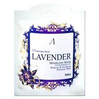 """Anskin """"Herb Lavender Modeling Mask"""""""
