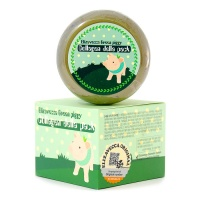 "Elizavecca ""Green Piggy Collagen Jella Pack"""