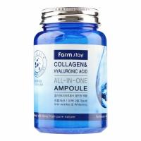 """FarmStay """"Collagen & Hyaluronic Acid All-In-One Ampoule"""" 250ml"""