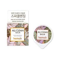 "Heimish ""All Clean Balm"" mini"