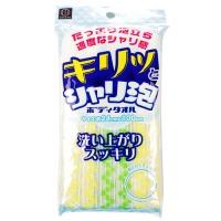 "Kokubo ""Kiritto Syari-Awa Body Towel"""