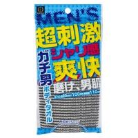 """Kokubo """"Gachi-Men Body Towel"""""""
