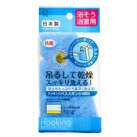 """Kokubo """"Hooking Bath Sponge"""""""