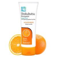 """Lion Shokubutsu Monogatari """"Extra Vitamin C Lightening"""""""