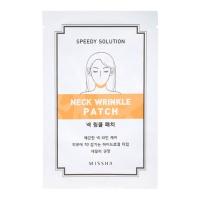 "Missha ""Speedy Solution Neck Wrinkle Patch"""
