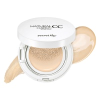 "Secret Key ""Natural CC Cushion 23 Natural"""