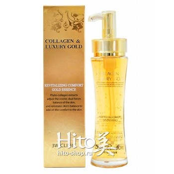 "3W Clinic ""Collagen & Luxury Gold Revitalizing Comfort Gold Essence"""