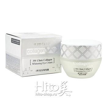 """3W Clinic """"Collagen Whitening Eye Cream"""""""