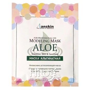 """Anskin """"Aloe Modeling Mask"""" (саше)"""