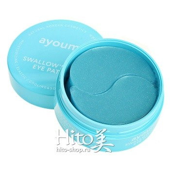 "Ayoume ""Swallow's Nest Eye Patch"""