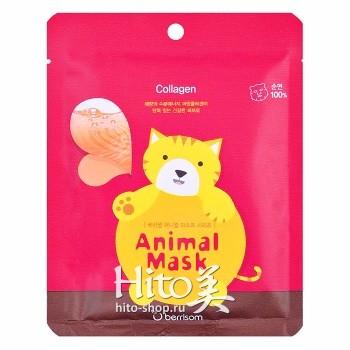 "Berrisom ""Animal Mask Series Cat"""