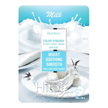 """Deoproce """"Color Synergy Effect Sheet Mask Sky Blue"""""""