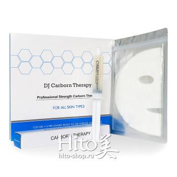 "DJ Medical ""DJ Carborn Therapy Profession Strength"""