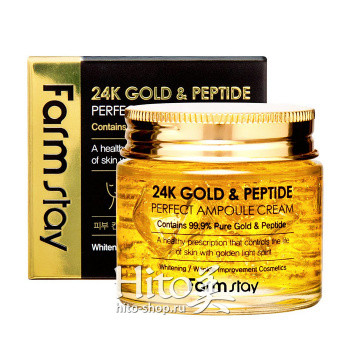 "FarmStay ""24K Gold & Peptide Perfect Ampoule Cream"""