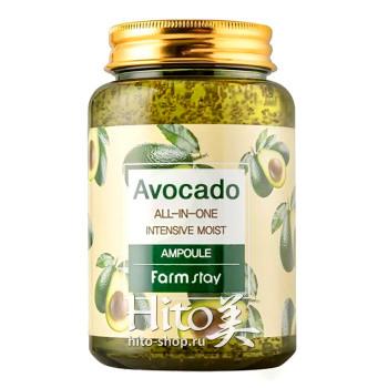 """FarmStay """"Avocado All-in-one Intensive Moist Ampoule"""" 250ml"""