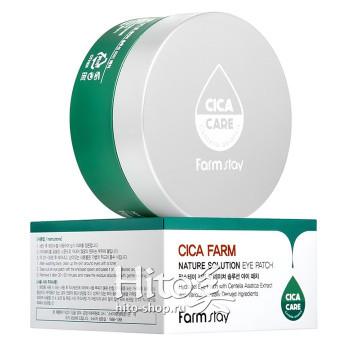 "FarmStay ""Cica Farm Nature Solution Eye Patch"""