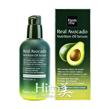 "FarmStay ""Real Avocado Nutrition Oil Serum"""