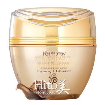 "FarmStay ""Snail Revitalizing Moisture Cream"""