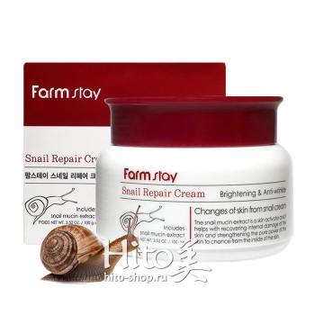 """FarmStay """"Snail Repair Cream"""""""