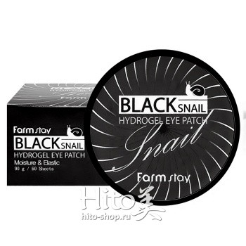 "FarmStay ""Black Snail Hydrogel Eye Patch"""