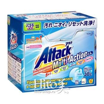 "Kao ""Attack Multi-Action"" 900g"