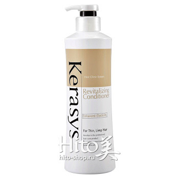 "Kerasys ""Revitalizing Conditioner"""
