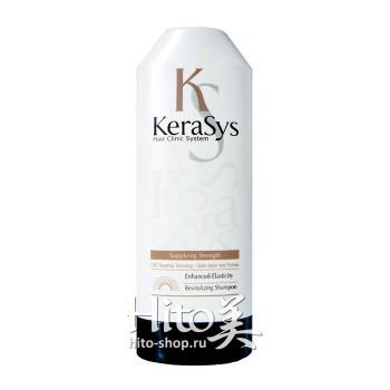 "Kerasys ""Revitalizing Shampoo"" 180ml"