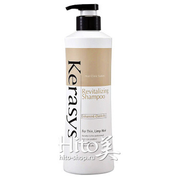 "Kerasys ""Revitalizing Shampoo"""
