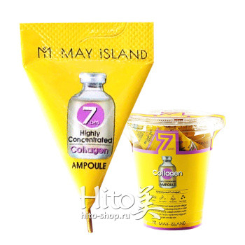 "May Island ""7 Days Highly Concentrated Collagen Ampoule"""