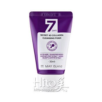 "May Island ""7 Days Secret 4D Collagen Cleansing Foam"" 30ml"