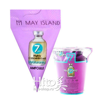 """May Island """"7 Days Highly Concentrated Hyaluronic Ampoule"""""""