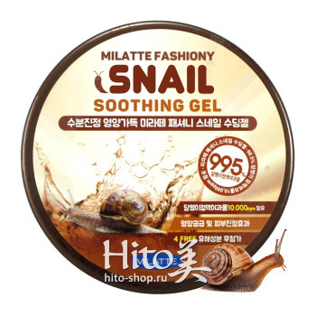 "Milatte ""Fashiony Snail Soothing Gel"""