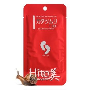 "Mitomo ""Eye & Cheek Mask Snail + EGF"""