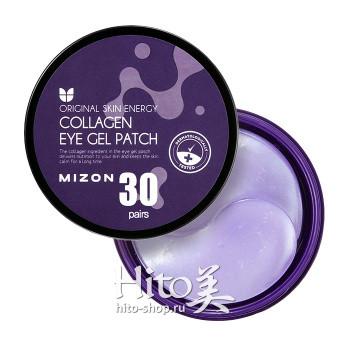 "Mizon ""Collagen Eye Gel Patch"""