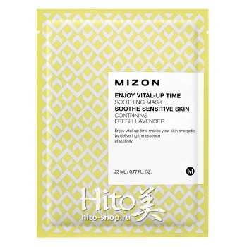 "Mizon ""Enjoy Vital-Up Time Soothing Mask"""