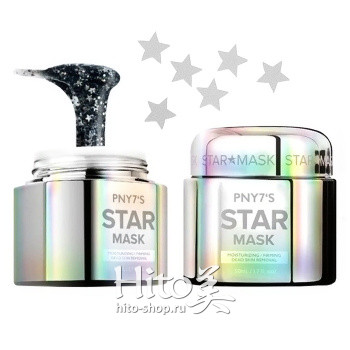 "PNY7'S ""Star Mask"" Korea!"