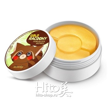 "Secret Key ""Gold Racoony HydroGel Eye & Spot Patch"""