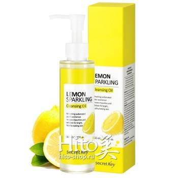 """Secret Key """"Lemon Sparkling Cleansing Oil"""""""