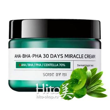 "Some By Mi ""AHA-BHA-PHA 30 Days Miracle Cream"""