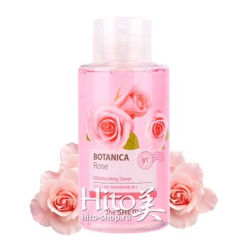 "The Saem ""Botanica Rose Moisturizing Toner"" 400ml"