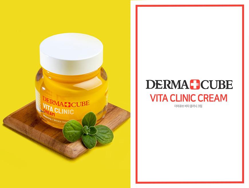 FarmStay Derma Cube Vita Clinic Cream