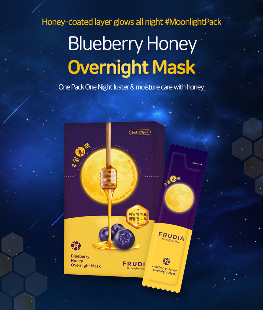 Маска Frudia Blueberry Honey Overnight Mask