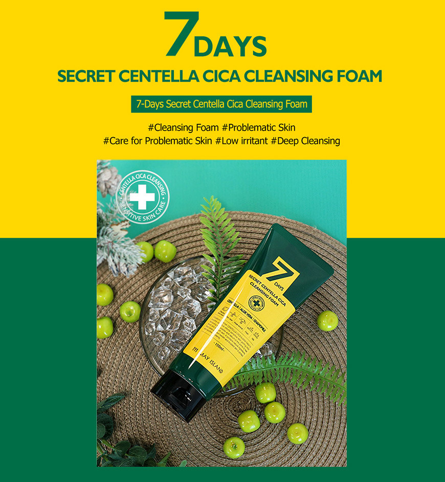 Пенка для умывания на основе экстракта центеллы May Island 7 Days Secret Centella Cica Cleansing Foam