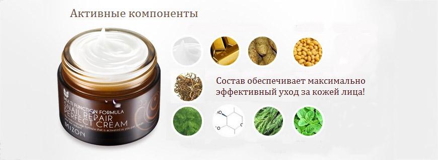 гликолевая кислота для лица цена в аптеке